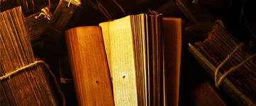 Itoozhi Ayurveda Manuscript Library